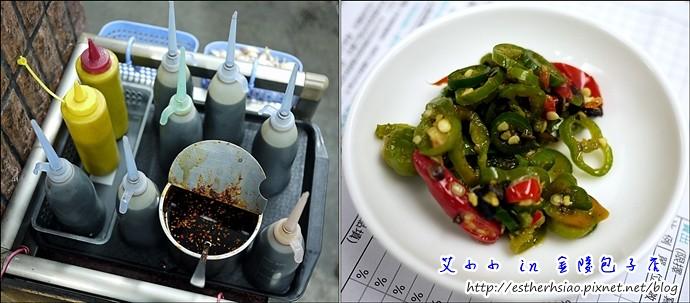 10 現場調醬與另附獨門辣椒