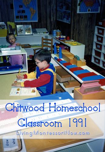 Chitwood Homeschool Classroom 1991