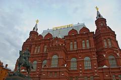 Zhukov Memorial Statue et Musée historique d'État de Russie