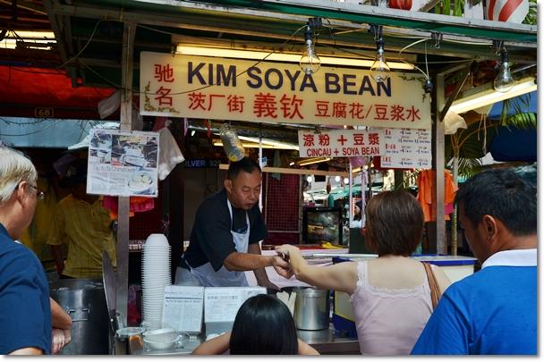Kim Soya Bean & Tau Fu Fah @ Petaling Street