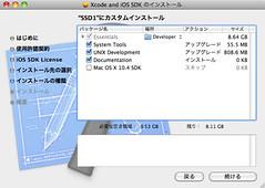 スクリーンショット(2012-06-14 6.49.10)