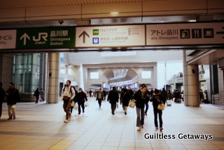 inside-jr-shinkansen-station.jpg