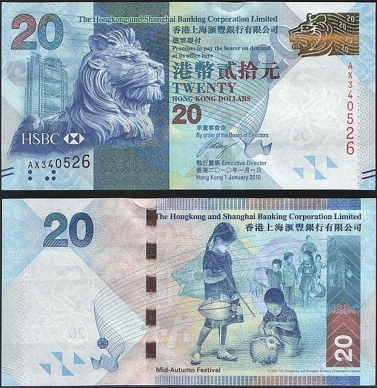 20 dolárov Hong Kong 2010, banka HSBC