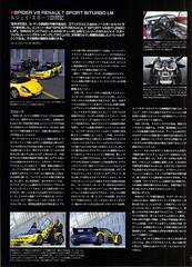 1996_07_carmagazine_spider0006