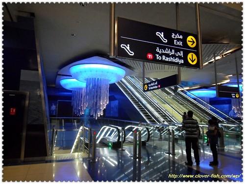 Dubai-Metro14