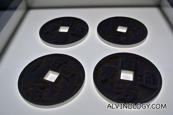 Lan Fang coins replica