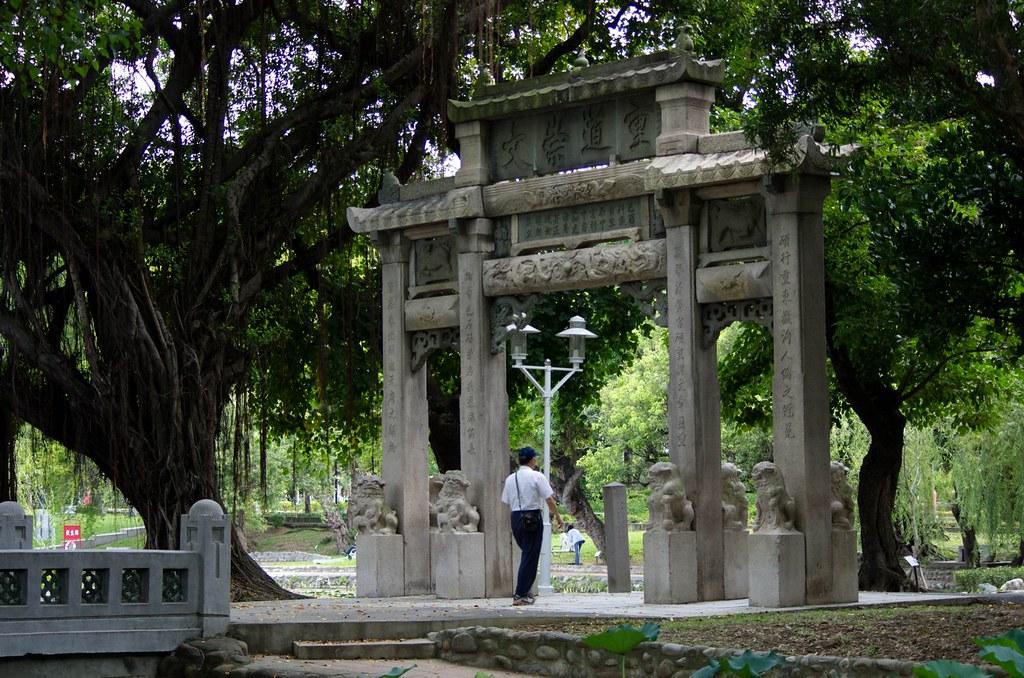 K-5遊台南公園