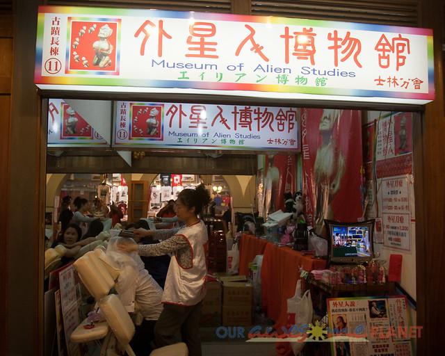 Shilin Night Market-81.jpg