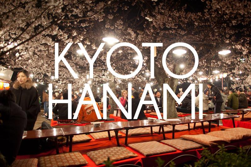 kyotohanamititlecard