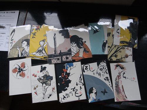 上村恭子個展「こおろこおろ」@フルコト1周年-15