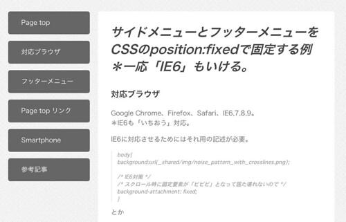 スクリーンショット(2012-06-20 11.02.33)