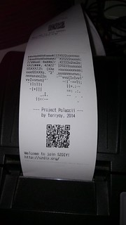 qrcode-print-template