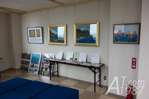 Kosode Ama Center - 2nd floor