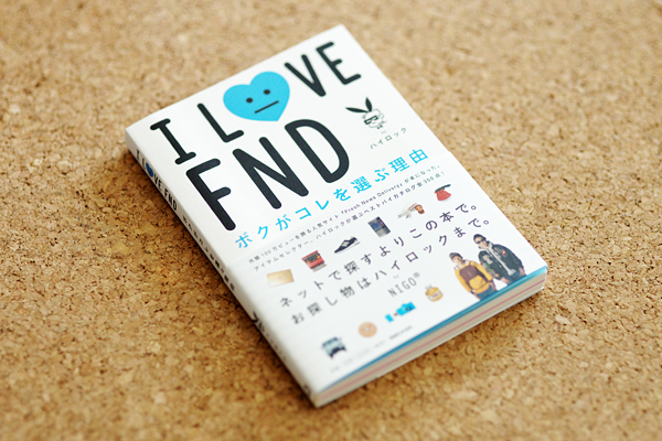 fnd_book