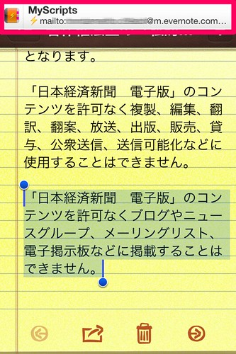 IMG_0663Mail3