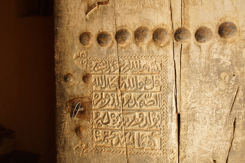 Old doors and door studs in al-Hamra in Oman by CharlesFred