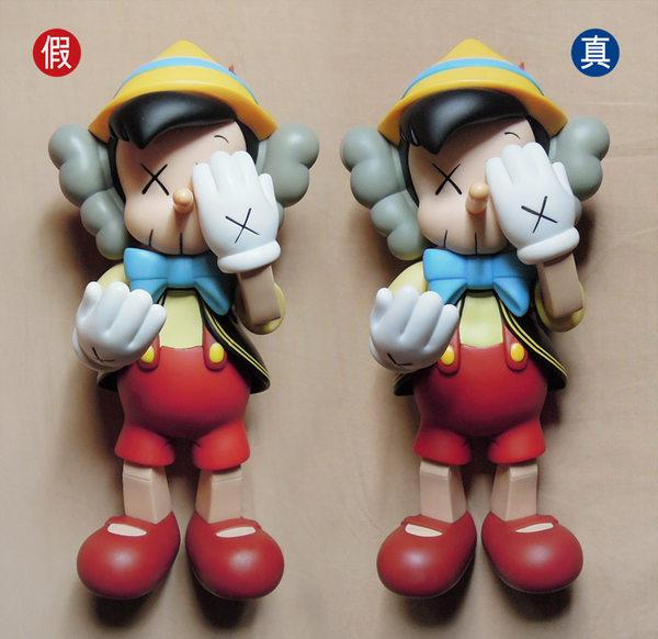 KAWS PINOCCHIO et JIMINY Cricket original fake Figure Display