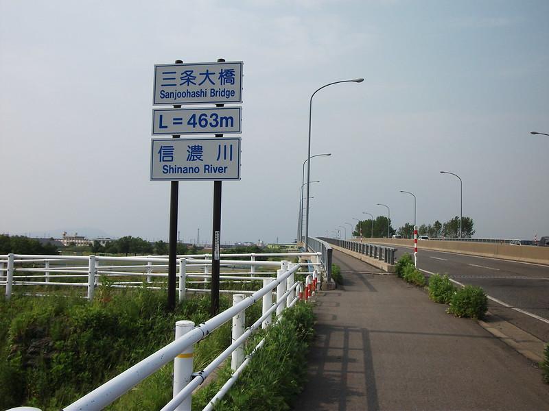 三条大橋の看板