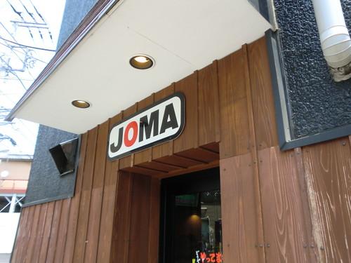 20120611JOMA-001