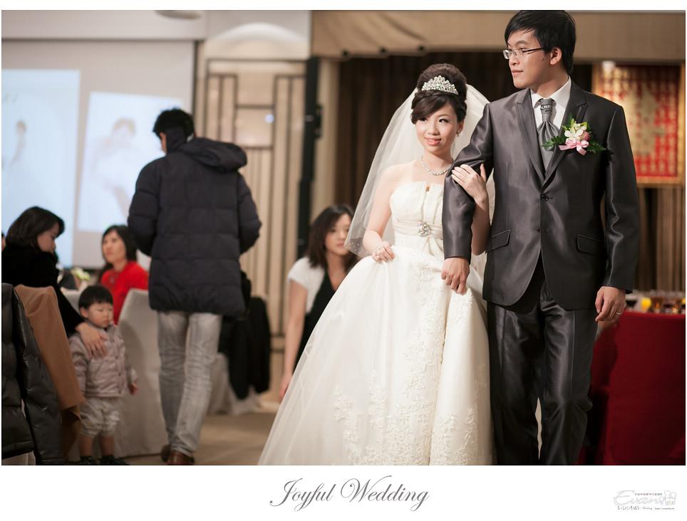 雅琪&孟傑  婚禮紀錄_0112