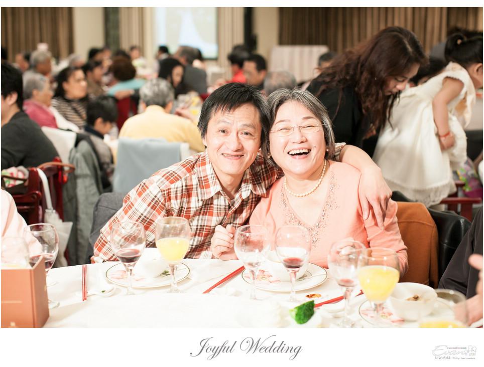 雅琪&孟傑  婚禮紀錄_0158
