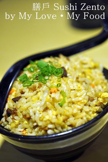 2012_04_22 Sushi Zento 016a
