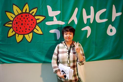 인천운영위원장 송유진님