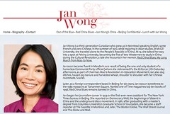 Jan Wong Website page pix 02