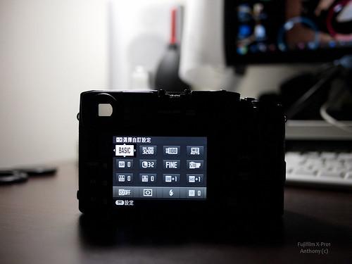 Fujifilm X-Pro1 -48
