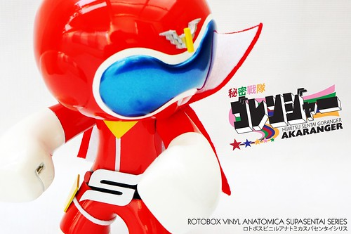 Rotobox Supasentail Series: Akaranger