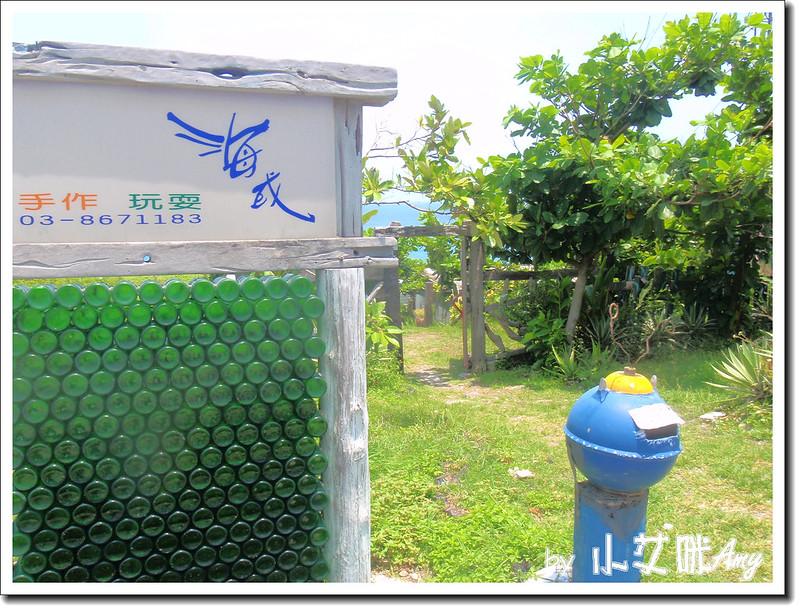 花蓮海或民宿P7252569