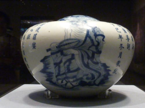 Bol bleu et blanc avec motif et couvercle en soutra – Qianlong, règne de la dynastie Qing 1736-1795   Art Céramique