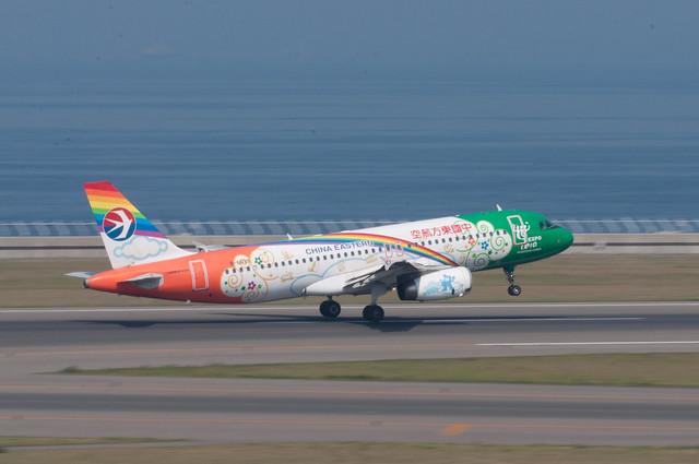 中国東方航空 上海万博特別塗装