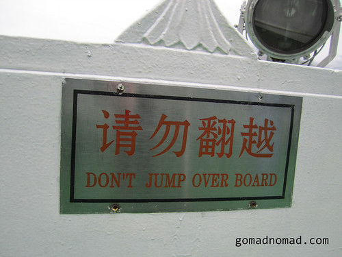 dont jump overboard
