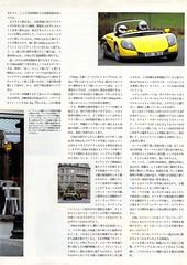 1996_07_carmagazine_spider0008