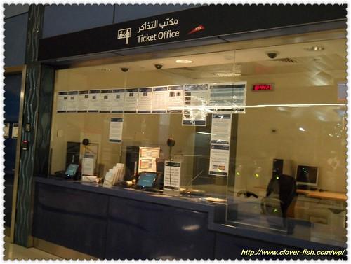 Dubai-Metro7