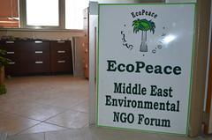 Friends of Earth Middle East ,Tel-Aviv辦公室一景