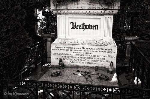 Vienna : Zentral Friedhof - Grab von Beethoven