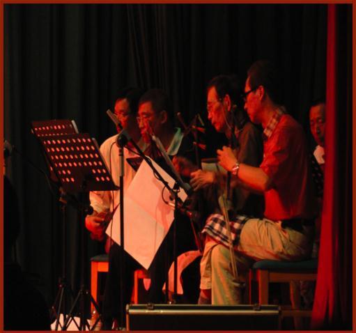 Peking Opera Orchestra