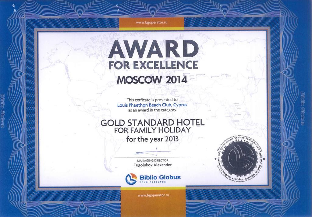 Award for Excellence - Moscow 2014 Louis Phaethon Beach - Gold Standard Hotel for Family Holiday for the Year 2013