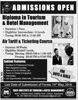 T D C P Institute of Tourism and Hotel Management Admission 2016