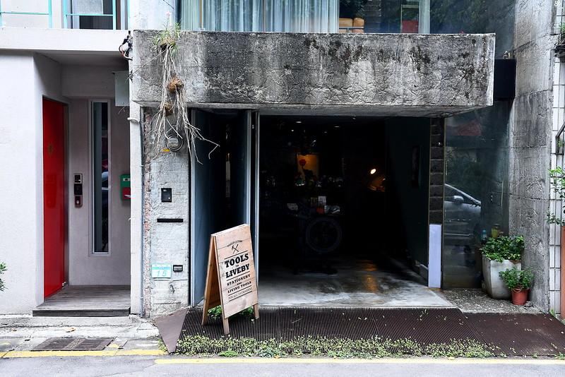 台北文具推薦禮拜文房具網路商店鋼筆台北市大安區樂利路72巷15號 (1)