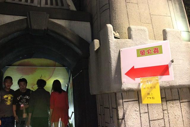 新竹-合興車站80