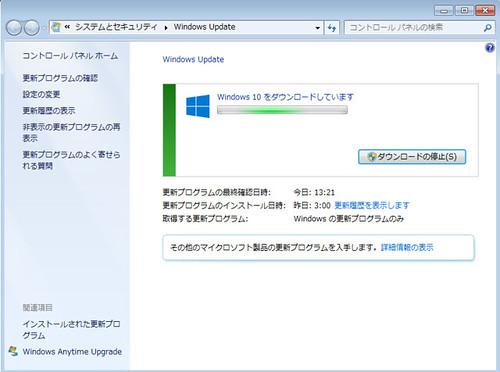 しばらくすると、Windows10をダウンロードしています。 の画面に推移します。