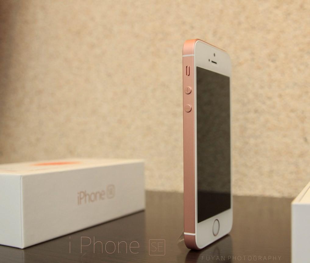 iPhone SE (8)