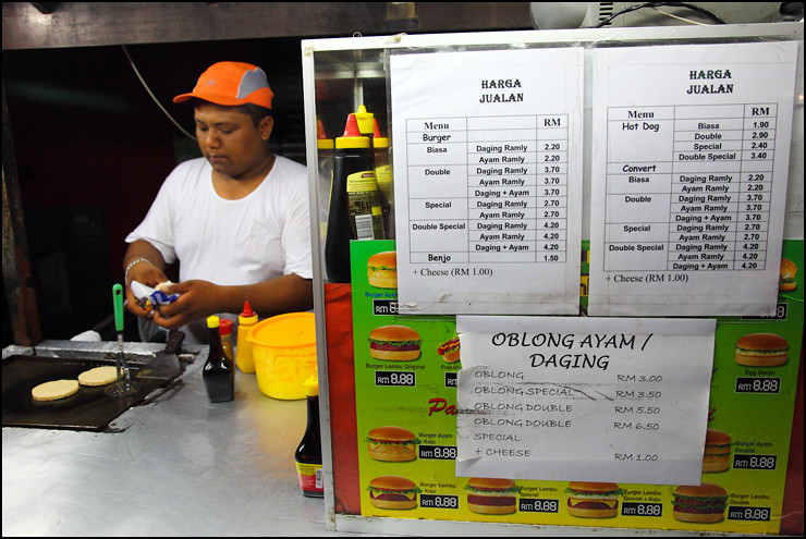 burger maut price-list