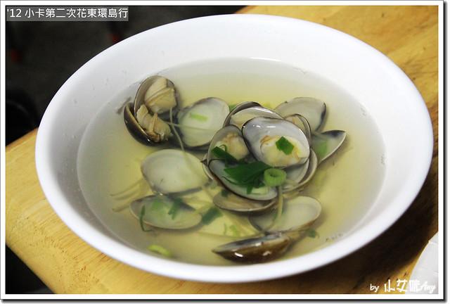 花蓮海埔蚵仔煎蛤仔湯IMG_0679