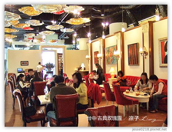 台中 古典玫瑰園 8
