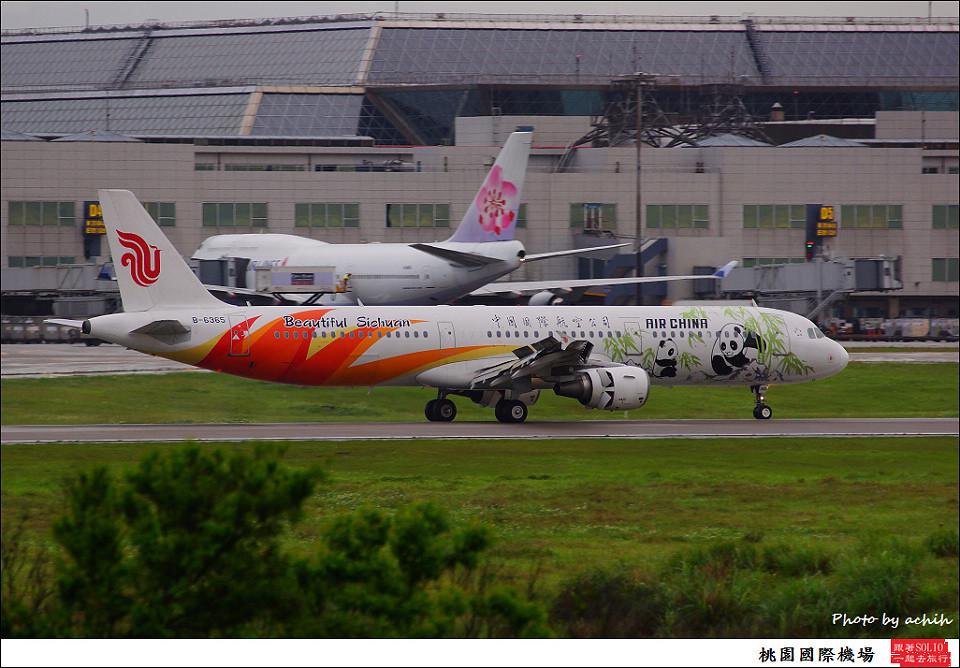 中國國際航空B-6365客機009