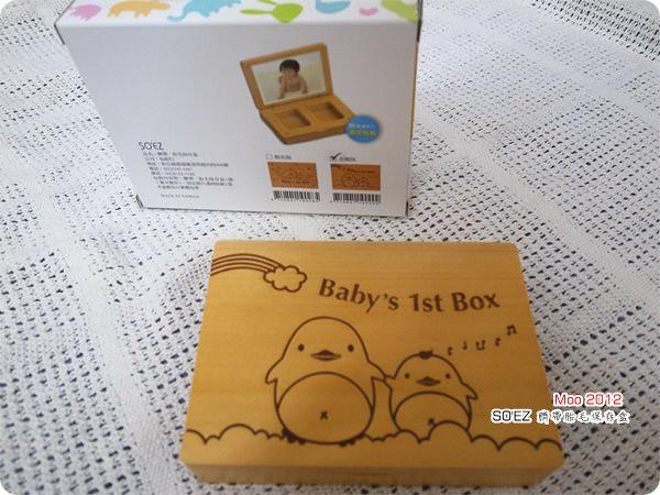 SOEZ臍帶胎毛保存盒-2